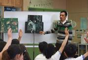 学校へのアウトリーチイメージ画像