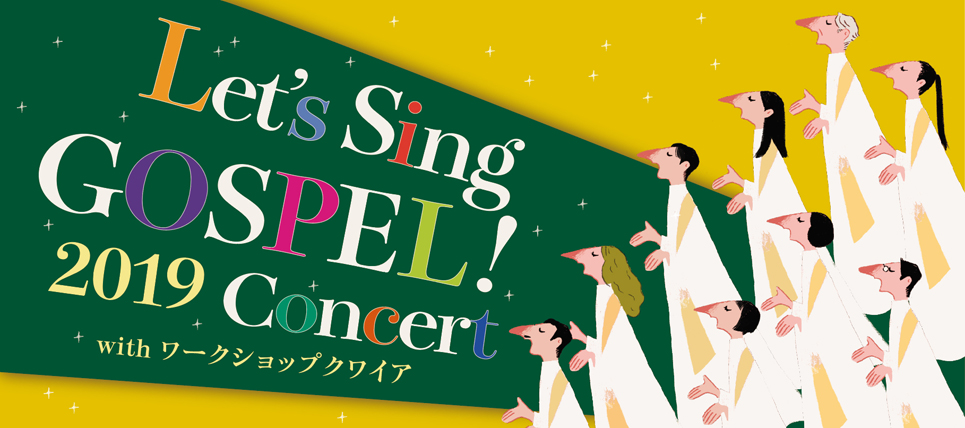 Let's Sing Gospel! 2019 Concert with a Workshop Choir