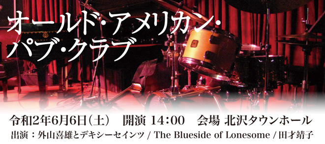 <Setagaya Music Project Presents><br />Old American Pub Club