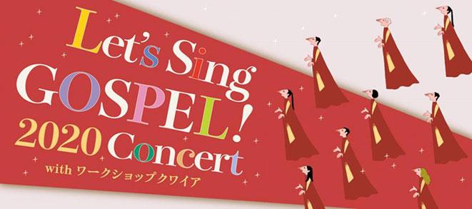 Let's Sing Gospel! 2020 Concert with a Workshop Choir